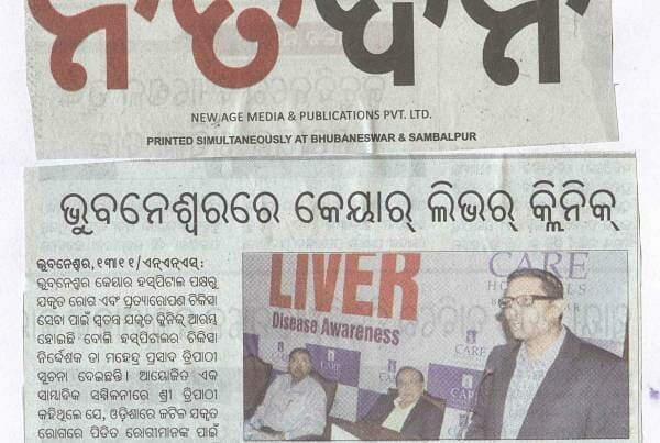 Liver Clinic Launch At CARE Bhubaneswar