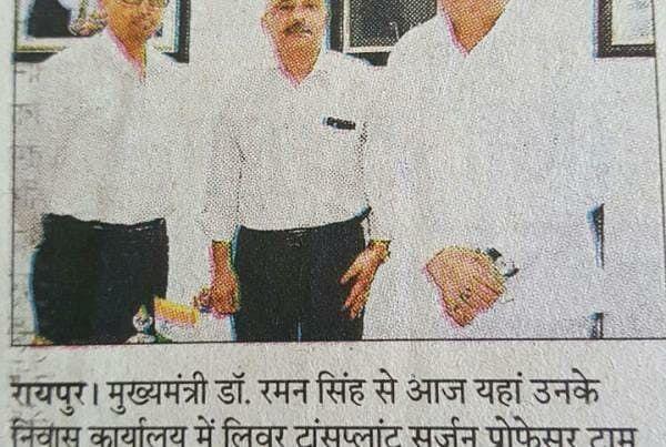 Liver Expert Meets Chhattisgarh Chief Minister
