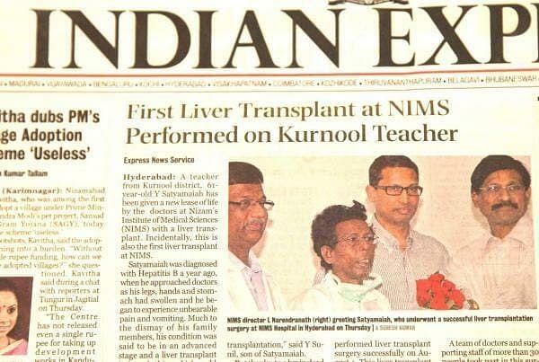 First Liver Transplant At NIMS Performed On Kurnool Teacher