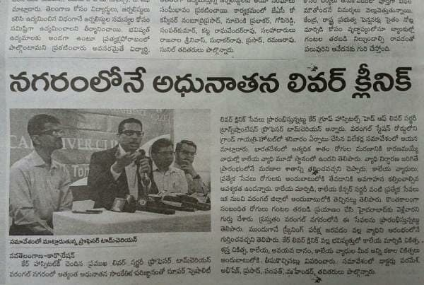 Liver Clinic Launch In Warangal